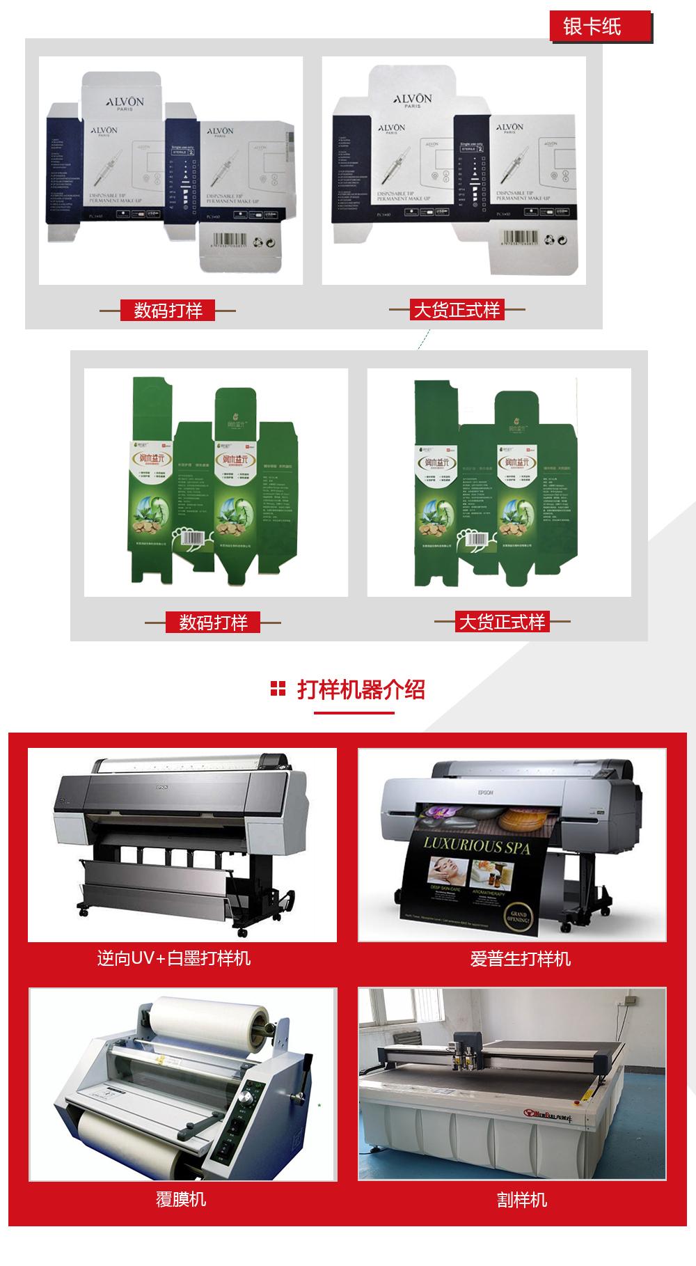 3银卡机器介绍3-2.jpg